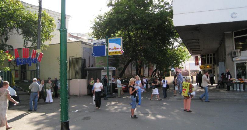 """Проезд: станция метро  """"Шаболовская """", деловой центр примыкает непосредственно к станции метро, подойти к проходной 1..."""